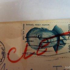 Sellos: ANTIGUA POSTAL DE JERUSALEM -DEL AÑO 1981- SELLADA -VER FOTOS DEL SELLO -. Lote 60451175