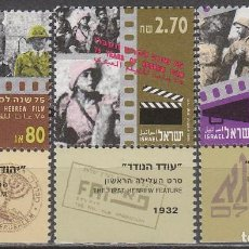 Sellos: ISRAEL IVERT 1189/91, 75 ANIVERSARIO DEL CINE HEBREO, NUEVO ** SERIE COMPLETA. Lote 62891660