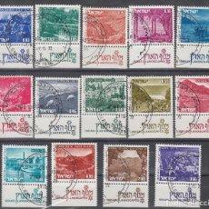 Sellos: ISRAEL. YVERT 458/71 USADOS CON BANDELETA COMPLETA. TEMÁTICA VARIA: BARCOS, FLORA, FAUNA.... Lote 62985348
