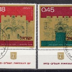 Sellos: ISRAEL. YVERT 486/9 USADOS CON BANDELETA COMPLETA. . Lote 62986796