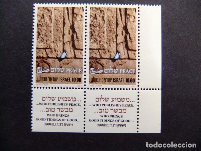 ISRAEL 1979 FIRMA DEL TRATADO DE PAZ CON EGIPTO YVERT Nº 733 ** MNH (Sellos - Extranjero - Asia - Israel)