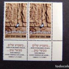 Sellos: ISRAEL 1979 FIRMA DEL TRATADO DE PAZ CON EGIPTO YVERT Nº 733 ** MNH. Lote 67847225