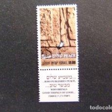 Sellos: ISRAEL 1979 FIRMA DEL TRATADO DE PAZ CON EGIPTO YVERT Nº 733 ** MNH. Lote 67847309