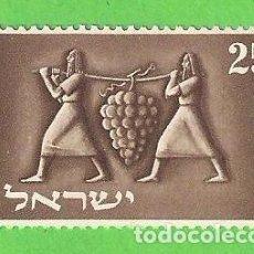 Selos: ISRAEL - MICHEL 101 - YVERT 79 - AÑO JUDIO DE 5715. (1954).** NUEVO SIN FIJASELLOS. Lote 68576489