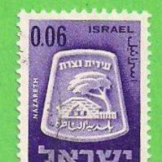 Selos: ISRAEL - MICHEL 324 - YVERT 274 - ESCUDO DE ARMAS - NAZARETH. (1966).. Lote 68593041