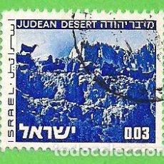 Selos: ISRAEL - MICHEL 524 - YVERT 458 - PAISAJES DE ISRAEL - DESIERTO DE JUDEA. (1972).. Lote 68749877