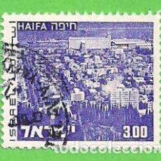 Sellos: ISRAEL - MICHEL 537 - YVERT 471 - PAISAJES DE ISRAEL. - HAIFA. (1972).. Lote 68754045