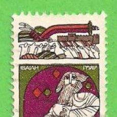 Selos: ISRAEL - MICHEL 593 - YVERT 527 - AÑO NUEVO JUDIO DE 5734 - PROFETAS - ISAÍAS. (1973).. Lote 68755573