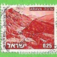 Sellos: ISRAEL - MICHEL 623 - YVERT 533 - PAISAJES DE ISRAEL. - ARAVA. (1974).. Lote 68761709
