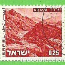 Sellos: ISRAEL - MICHEL 623 - YVERT 533 - PAISAJES DE ISRAEL. - ARAVA. (1974).. Lote 68761837