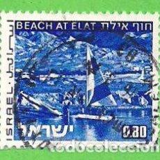 Sellos: ISRAEL - MICHEL 624 - YVERT 536 - PAISAJES DE ISRAEL. - PLAYA DE ELAT. (1974).. Lote 68762189