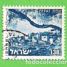 Sellos: ISRAEL - MICHEL 625 - YVERT 538 - PAISAJES DE ISRAEL. - ZEFAT. (1974).. Lote 68762421