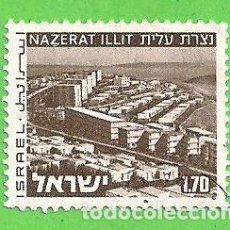 Selos: ISRAEL - MICHEL 646 - YVERT 581 - PAISAJES DE ISRAEL - NAZERAT ILLIT. (1975).. Lote 68763789