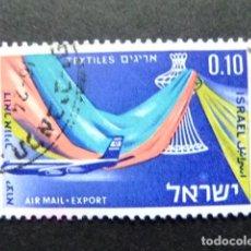 Francobolli: ISRAEL 1968 EXPORTACIONES YVERT & TELLIER N PA 38 º FU. Lote 68913929
