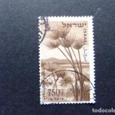 Sellos: ISRAEL 1953 - 56 LAC DE HOULA YVERT & TELLIER N PA 15 º FU. Lote 68915089