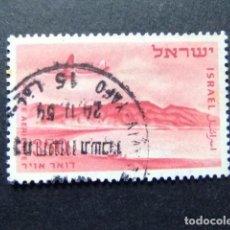 Sellos: ISRAEL 1953 - 56 BAIE D´EILAT YVERT & TELLIER N PA 13 º FU. Lote 68915821