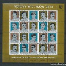 Sellos: HÉROES INDEPENDENCIA ESTADO DE ISRAEL, MNH**. Lote 69812786