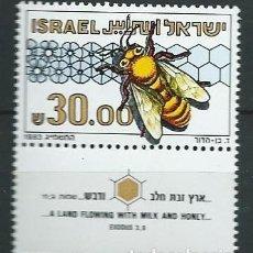 Israel,1983,Abeja,MNH**