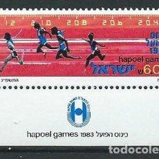 Sellos: ISRAEL,1983,HAPOEL JUEGOS DEPORTIVOS,MNH**. Lote 69812878