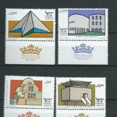 Sellos: ISRAEL,1983,SINAGOGAS,MNH**. Lote 69812882
