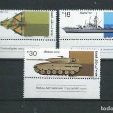 Sellos: ISRAEL,1983,INDUSTRIA MILITAR,MNH**. Lote 69812894