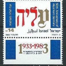 Sellos: ISRAEL,1983,50 ANIVERSARIO DE LA EMIGRACIÓN ALEMANA DE ALIYA,MNH**. Lote 69812906