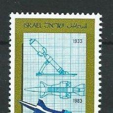 Sellos: ISRAEL,1983,INDUSTRIA MILTAR,MNH**. Lote 69812910