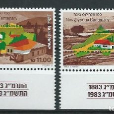 Sellos: ISRAEL,1983,ASENTAMIENTOS,MNH**. Lote 69812914