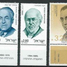 Sellos: ISRAEL,1981,PERSONAJES FAMOSOS,MNH**. Lote 69814202