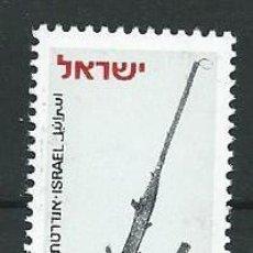 Sellos: ISRAEL,1981,MEMORIAL,MNH**. Lote 69814206