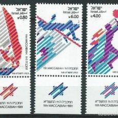 Sellos: ISRAEL,1981,JUEGOS DEPORTIVOS,MNH**. Lote 69814210