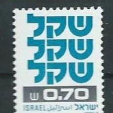 Sellos: ISRAEL,1981,SERIE GENERAL,MNH**. Lote 69814290