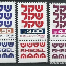 Sellos: ISRAEL,1981,SERIE GENERAL,MNH**. Lote 69814298