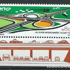 Sellos: ISRAEL,1981,INTERCAMBIADOR,MNH**. Lote 69814306