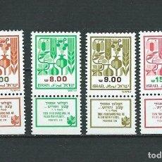 Israel,1983,SERIE GENERAL,MNH**