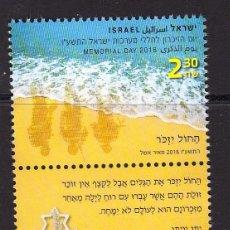 Sellos: ISRAEL 2016 DIA DE LA MENORIA EN ISRAEL. Lote 71579691