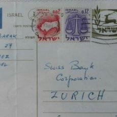 Sellos: ISRAEL ENTERO POSTAL CIRCULADO. Lote 73628653