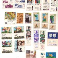 Sellos: ISRAEL, LOTE DE SERIES COMPLETAS NUEVAS (1). Lote 73680255