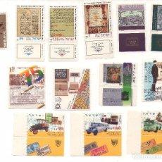 Sellos: ISRAEL, LOTE DE SERIES COMPLETAS NUEVAS (6). Lote 73681363