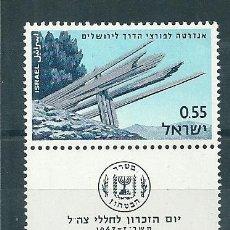Sellos: ISRAEL Nº 337 (YVERT) AÑO 1967.. Lote 75535703