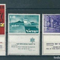 Sellos: ISRAEL Nº 338/40 (YVERT) AÑO 1967.. Lote 75535767