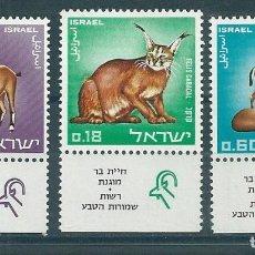 Sellos: ISRAEL Nº 351/3 (YVERT) AÑO 1967.. Lote 75535899