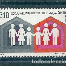 Sellos: ISRAEL Nº 713 (YVERT) AÑO 1978.. Lote 75535971