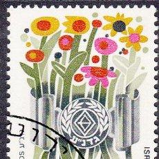 Sellos: ISRAEL. YVERT 821 USADO CON BANDELETA COMPLETA. . Lote 77351073