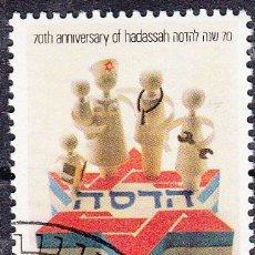 Sellos: ISRAEL. YVERT 833 USADO CON BANDELETA COMPLETA. . Lote 77351913