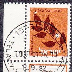 Sellos: ISRAEL. YVERT 836 USADO CON BANDELETA COMPLETA. . Lote 77352089