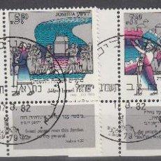 Sellos: ISRAEL. YVERT 829/32 USADO CON BANDELETA COMPLETA. AÑO NUEVO.. Lote 77353329