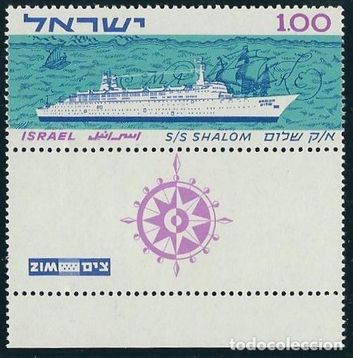 ISRAEL 1963 YVERT 246*** VIAJE INAGURAL DEL PAQUEBOTE S/S SHALOM (Sellos - Extranjero - Asia - Israel)