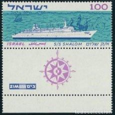 Sellos: ISRAEL 1963 YVERT 246*** VIAJE INAGURAL DEL PAQUEBOTE S/S SHALOM. Lote 77959505