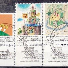 Sellos: ISRAEL. YVERT 922/4 USADO CON BANDELETA COMPLETA. . Lote 78467909